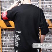 t-shirt-longtee-oversize